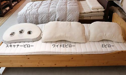 オーダメイド快眠・安眠枕の中綿素材
